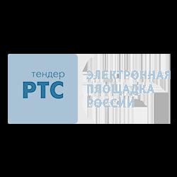 Тендер РТС